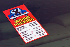 Wrong Parking