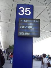 KA800 to Shanghai