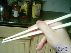 chop3