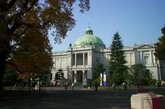 National Musium (Tokyo)