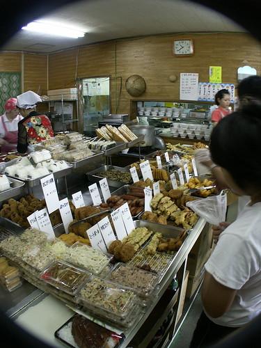 okinawan tempura shop