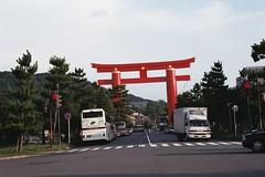 La gran torii vermella de Heianjingu