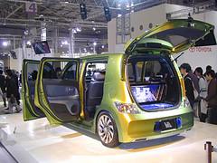 Osaka Motor Show hatchback