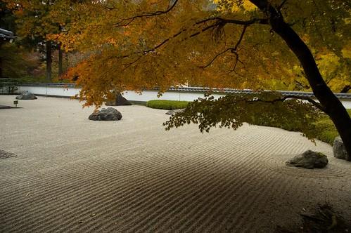 rock garden at gyokudo kawai museum