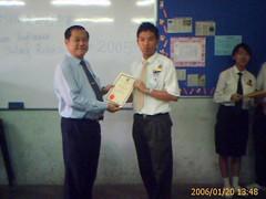 Principal & CLF