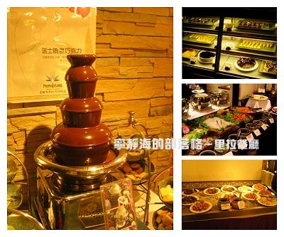 夏季感冬之旅_0118_里拉餐廳供應餐點