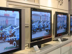 HDTV Red Army