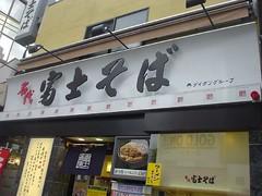 ogikubo 017