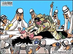 Arab cartoon accuses US troops of raping Arab women