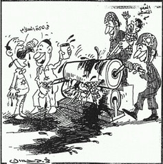 Arab anti-semitic 'blood libel' cartoon