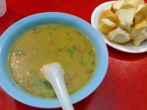 Soup Kambing - the S$3
