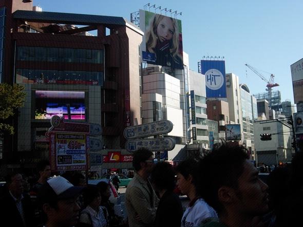 Tokio, Harajuku 3