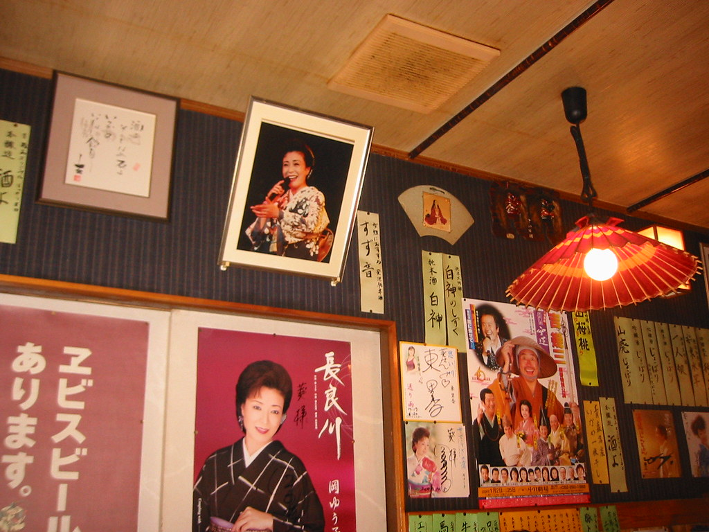 Singer pix at the Okonomiyaki shop
