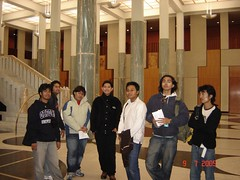 Dlm Parliament House, Canberra, Australia