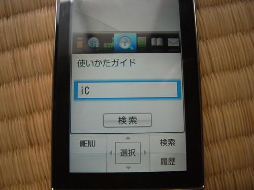 http://static.flickr.com/2707/4135041674_c86d8e95a6.jpg