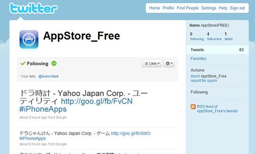 iPhone App Bot