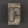 Caslon metal type letter r
