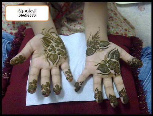 حنه اطفال 4 photo by » الحناية ولاء «