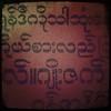 5861929734_4060ee7ed7_t