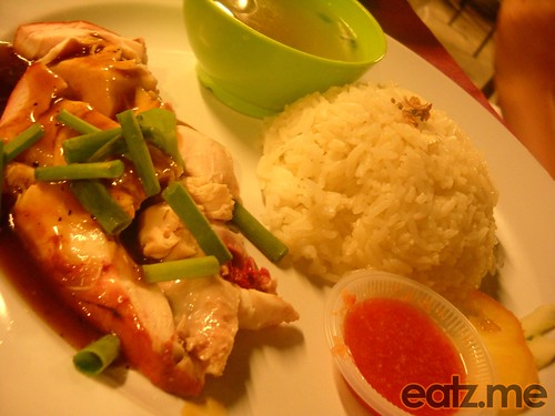 Chicken Rice Side View [Eatz.me]