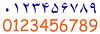 4138062572_e3519c511a_t