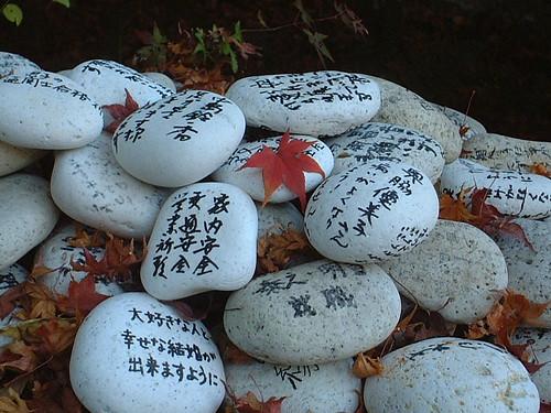 京都 來迎院