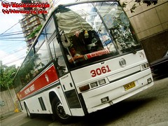 Philippine Rabbit Bus Lines, Inc. - Nissan Diesel NDPC Euro - 3061 photo by B.R.0071 - [Inactive Account]
