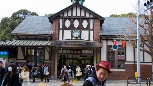 11 Jan 2010 Tokyo