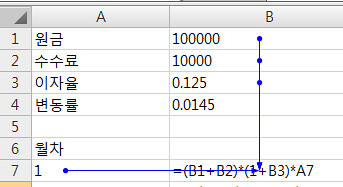 excel0004
