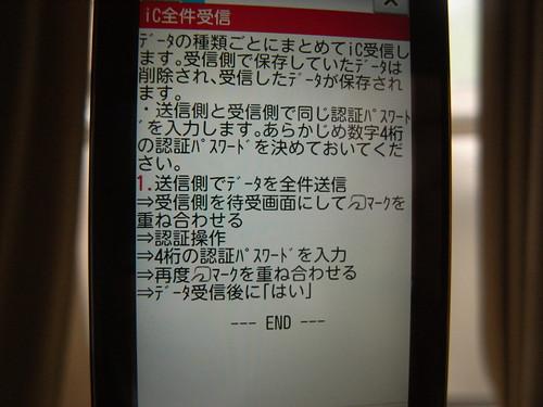 http://static.flickr.com/2749/4135045450_5c50e0429d.jpg