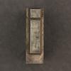 Caslon metal type letter i