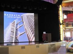 Vorlesung Bahrain