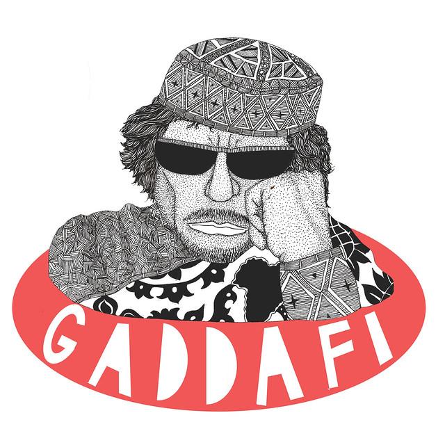 gaddafi photos