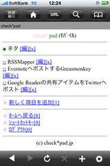 CheckPad for iPhone