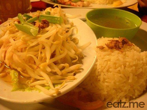 Bean sprout Chicken Rice Side 3 [Eatz.me]