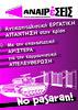 4067883047_0309755f55_t