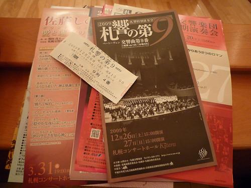 Christmas Concert at Kitara