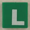 counterfeit Lego letter L