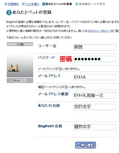 blogpet_v3