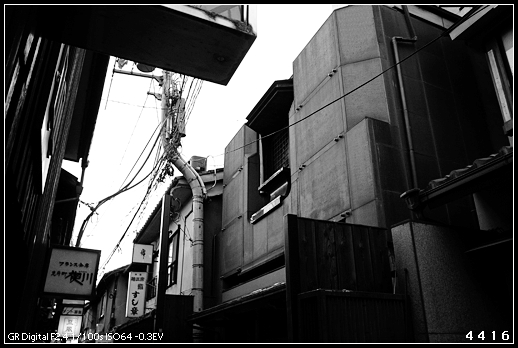 先斗町のお茶屋