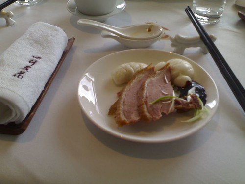 Camphor Tea Smoked Duck