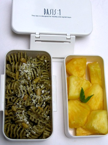 Bento version of Laptop Lunch