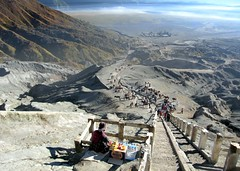 mt bromo view - indonesia