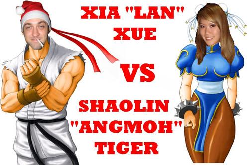 Xia Xue vs ShaolinTiger