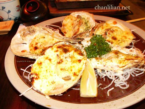 Un japanese food at a japanese restaurant best recipes foods and we dine at jurin japanese restaurant at belisa row pulau tikus a few nights ago here are some un japanese foods we ordered the first one is the baked forumfinder Choice Image