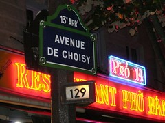 Pho 14_129_Avenue de Choisy_Paris 13