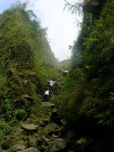 pinatubo summit wall