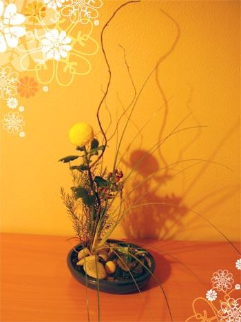 1_Ikebana