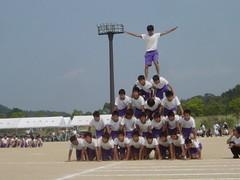 >日本2005年財田町町民運動会 056