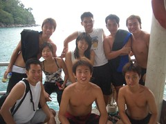 Gang of 9
